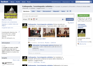 Cathopedia su Facebook.png