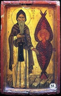 St Macarius the Great with Cherub.jpg