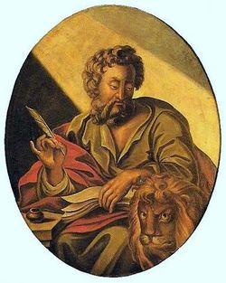 Jesuíno do Monte Carmelo (atrib.) - Evangelista São Marcos.jpg